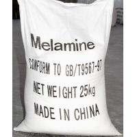 Best Melamine 99.9% factory high pressure natural gas production pure white wholesale