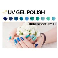 Best High Gloss Wear UV LED Gel Nail Polish Non Toxic For Nail Art Evenly Pigmented wholesale