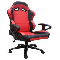 Buy cheap JBR2037 Adjustable Folding Racing office Chair Gaming chair For Meeting Room from wholesalers