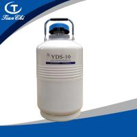 Best TianChi Liquid Nitrogen Biological Container 10L Aviation Aluminum Tank Price wholesale