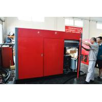 Oil Free Water Cooled Screw Air Compressor 110kw 150hp Low Noise Silent Screw Type Air Compressors
