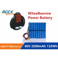 Best Manufacturer LifePO4/NCM 60V 2.2A 132wh battery lithium bateria for e bicycle battery/wheelbarrow/monocycle/monotroch wholesale