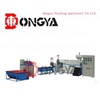 Best 80 - 150kg / H Waste Plastic Recycling Machine / Equipment Environmental Protection wholesale