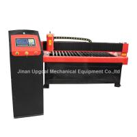 Best Air Hose Plate Plasma Cutting Machine 1300*2500mm wholesale
