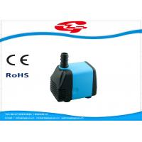 Best Small Submersible Water Pump for Air Cooler Machine 1000L/H 220V Pump wholesale