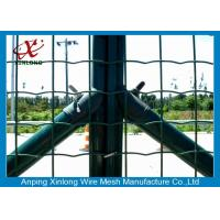 Best Custom Euro Panel Fencing , Galvanized Welded Wire Mesh Rolls Anti Thief wholesale
