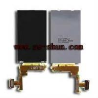 Best mobile phone lcd for Sony Ericsson U1 wholesale