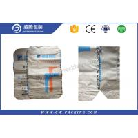 China Brown Kraft Paper Valve Bags Load 25KGS , Cement Empty Bags Environment - Friendly on sale