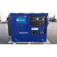 Buy cheap 5W Air Cooled Silent Diesel Generator Unit AC Single Phase , 158Kg Weight from wholesalers