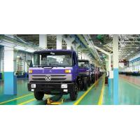 Supply Euro3 Dongfeng Heavy Duty DFD1251G Cargo Truck,Dongfeng Lorry Truck,DONGFENG camion de fret