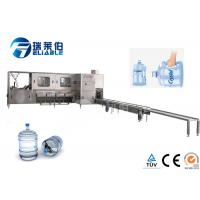 Best 3 in 1 Aseptic Minal Water  5 Gallon Water Filling Machine Filler Equipment wholesale