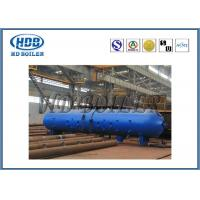 Best Water Heat Boiler Steam Drum Level Control , Multi Fule Oil Steam Boiler Drum wholesale