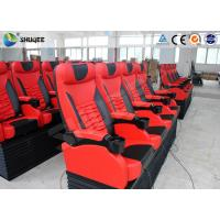 Best Stackable Imax Movie Theater Electronic 4DM  Motion Chair Red 4 Seats Per Set wholesale