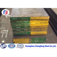 Best DIN 1.2344 Hot Work Tool Steel Flat Bar Thickness 20 - 250mm Heat Resistance wholesale
