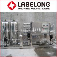 Best Industrial RO System High Precision , Automatic Reverse Osmosis Machine wholesale