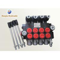 Buy cheap 4 Spool Tractor Monoblock Hydraulic Directional Control Valve P40L/Min 31.5MPa Pressure from wholesalers