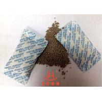 Buy cheap Pharmaceutical Raw Material Activated clay Desiccant Moisture Absorbing Desiccant from wholesalers
