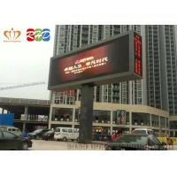 Best High Brightness Outdoor Led Video Display , P8 Video Billboard Advertising wholesale