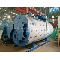 Cheap Quick Heating Natural Gas Hot Water Boiler , Gas Hot Water Furnace 5.6MW for sale