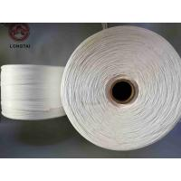 Best Twisted / Non Twist PP Filler Yarn Fibrillated Split For High Voltage Cable Filling wholesale