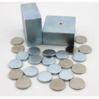 Best Permanent Sintered Neodymium Magnets with Thickness Magnetization For Loudspeaker wholesale
