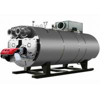 China High Efficiency 95% Gas or Oil Fired Steam Boiler for Hydrogen Heating With Fire Tube on sale