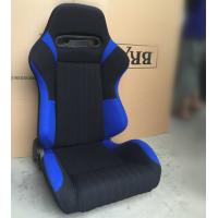Best JBR1042 Easy Installation Sport Racing Seats With Adjuster / Slider Car Seats wholesale