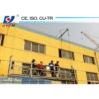 China 630kg ZLP630 Suspended Working Platform Man Lift Construction Tools on sale