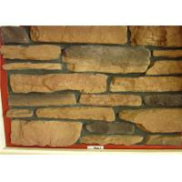 Best Thick  Cement Artificial Wall Stone For Outside Garden Steam - Cured wholesale