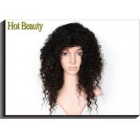 Best Hot Beauty Women's Full Lace Human Hair Wigs Kinky Style With Natural Hairline wholesale