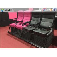 Best Electric Chairs 4D Cinema System , Customized Seats Number 5 Effects wholesale