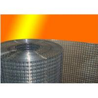Best Pvc Coated Welded Wire Mesh , Square Hole 6 Gauge Wire Mesh For Concrete wholesale