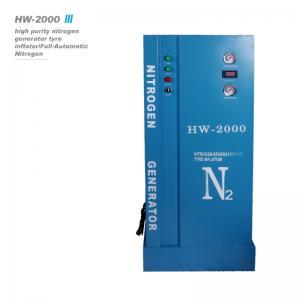 Best Mini Bus Huawei 2000 Nitrogen Air Filling Station Tyre Filling Machine wholesale