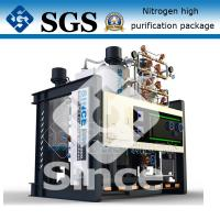 Best Automatic Hydrogen Type PSA Nitrogen Purification System for Cold Rolling Sheet wholesale