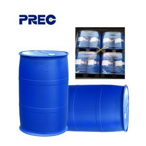 Best Anti Corrosion 95.0 Wt% Purity Acid Acetoacetic , C10H14O5 Ethyl Ester wholesale