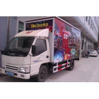 Cheap Removable Mobile 5d Cinema with Hydraulic System in Truck for sale