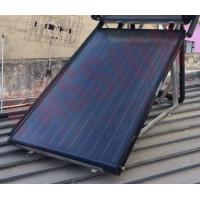 Buy cheap Flat Panel Solar Collector Blue Coating Flat Plate Solar Water Collectors from wholesalers