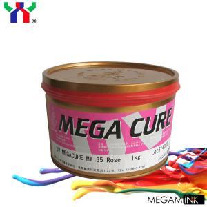 Best Offset printing MW35 Rose UV Megacure Ink Supplier wholesale