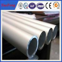 China best selling products anodizing aluminium square tube / aluminum structural tube on sale