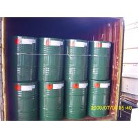 Buy cheap Tetrahydrofuran from wholesalers