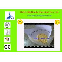 China Hexahydrobenzylcarbonate Tren Anabolic Steroid Trenbolone Cyclohexylmethylcarbonate on sale