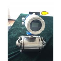 Quality Clamp type Electromagnetic Flow Meter for full SS304 wholesale