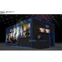 Best Removable 5D Cinema Cabin Equipment With Motion Chair, Special Effect System wholesale