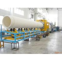 Best Extrusion machine series for PVC, PE, insulation wire, physical and chemical foaming wholesale