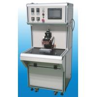 Buy cheap type c dual side soldering machine hot bar from wholesalers