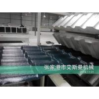 Best plastic PVC ceramic roof tile roofing sheet building material wholesale