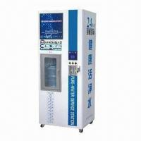 Best Water Vending Machine with RO System Filter and Front Door Open Design, Easy to Install wholesale