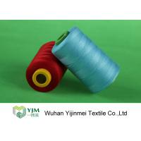 Best Z Twist / S Twist Industrial Polyester Sewing Thread Dyed Yarn 100% PES High Tenacity wholesale