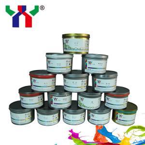 Best YT-910 Rhodamine Red Soya Offset Printing  Ink -pantone color wholesale