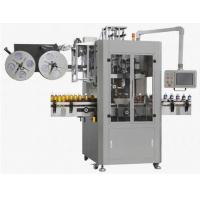 Cheap Shrink Sleeve Automatic Labeling Machine for sale